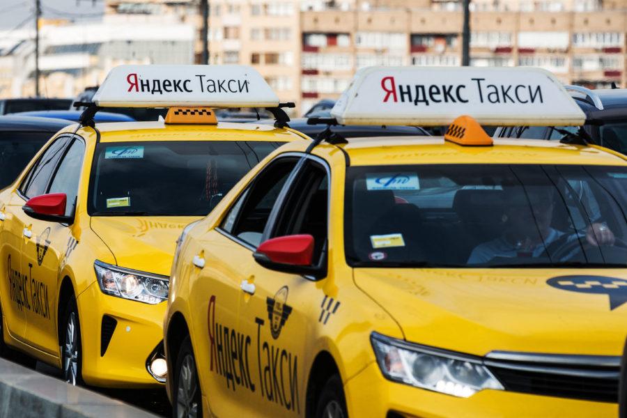 Подключение к Яндекс.Такси 0%