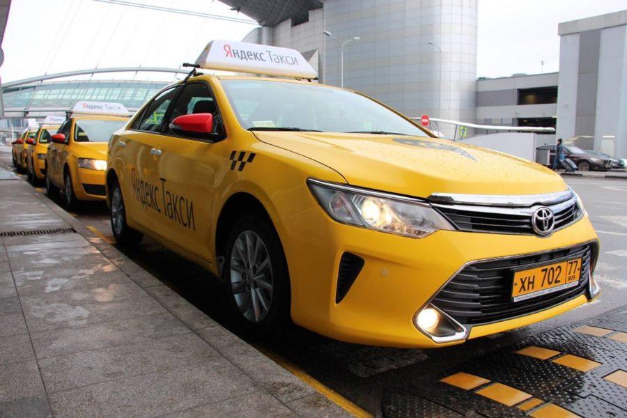 Стандарты Яндекс.Такси «Комфорт+»