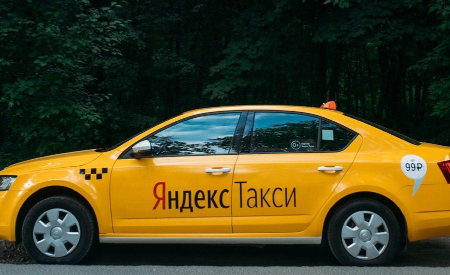 Подключение к Яндекс.Такси за 15 минут