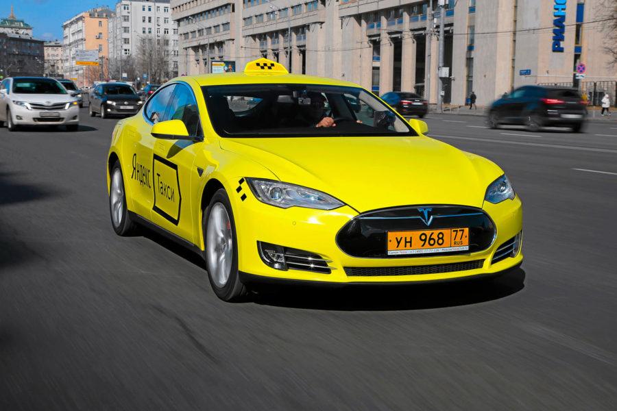 Стандарты Яндекс.Такси «Бизнес» и «Премиум»