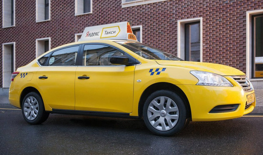 Стандарты Яндекс.Такси «Комфорт»